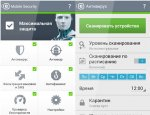 ESET NOD32 Mobile Security для Android.