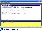 Windows XP SP3 + ZverСD Lego v8.6.3 - обзор